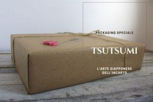 TSUTSUMI ART